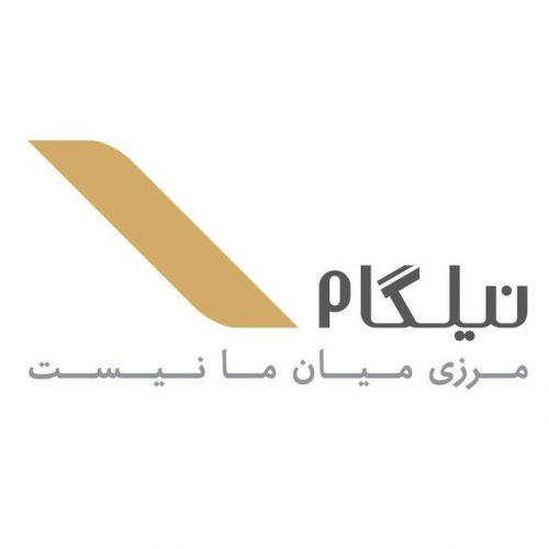 کانال گروه شرکت های نیلگام