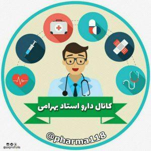 کانال pharma118