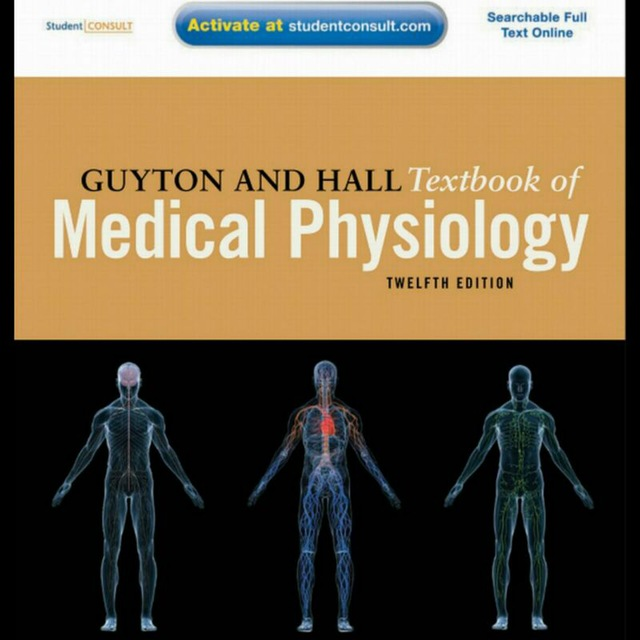 کانال Physiology