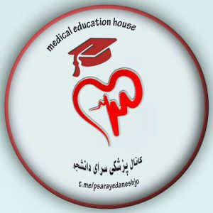 کانال پزشکی_سرای_دانشجو