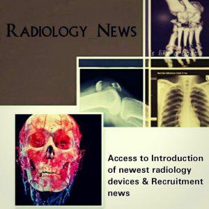 کانال Radiology_news