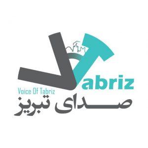 کانال صدای تبریز