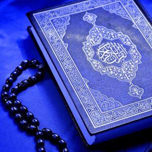 کانال 🌴منبع دعاها وسوره ها🌴