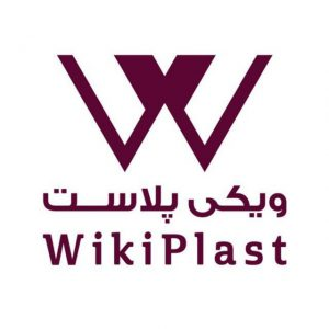 کانال WKPlast | ویکی پلاست