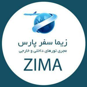 کانال زیما سفر پارس