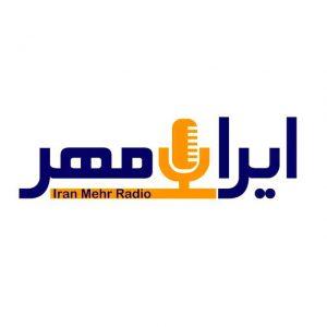 کانال رادیو ایرانمهر