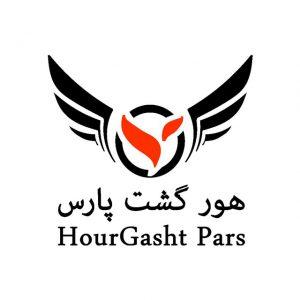 کانال هورگشت پارس|۴۲۰۵۹-۰۲۱📞