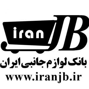 کانال بانک لوازم جانبی ایران