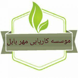 کانال کاریابی مهربابل