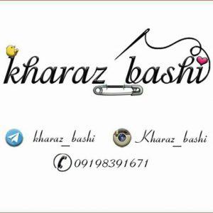 کانال Kharaz_bashi فروشگاه آنلاین خرازباشی