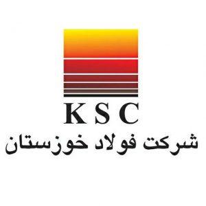 کانال رسمی فولاد خوزستان