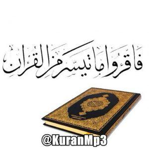 کانال القرآن الکریم MP3