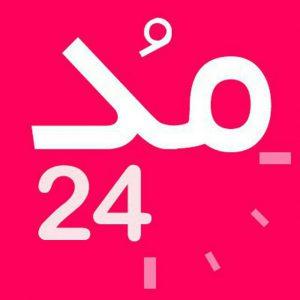 کانال مد لباس و آرایش ۲۰۱۹
