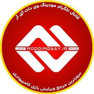 کانال مودینگ وی دات آی آر – ویرایش بازی در ایران