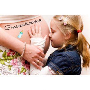 کانال 🍼 نبض کودک 👶