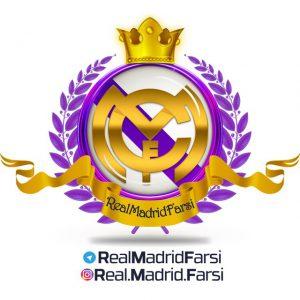 کانال RealMadridFarsi