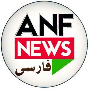کانال خبرگزاری فرات | فارسی