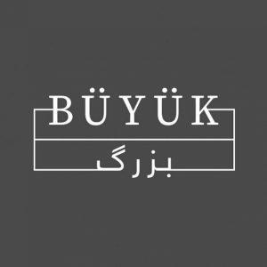 کانال Büyük (فروشگاه بزرگ لباس)