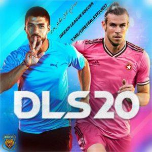 کانال دریم لیگ | Dream League