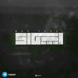 کانال Rap Farsi