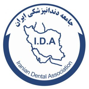 کانال جامعه علمی دندانپزشکی ایران