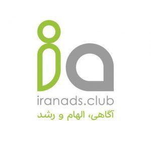 کانال Iranads | ایرانادز