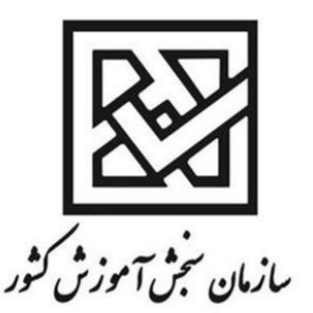 کانال اطلاع رسانی ایران تحصیل