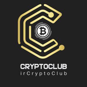 کانال Crypto Club™ | ™کریپتوکلاب