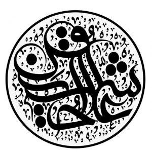 کانال مکتب عشاق الحسین(ع)