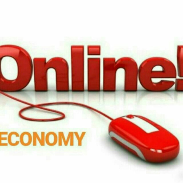 کانال Online economy