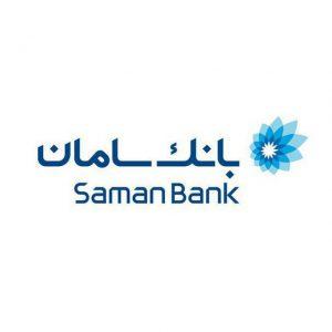 کانال SamanBank بانک سامان