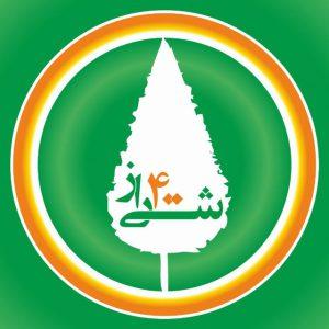 کانال Shiraz1400.ir