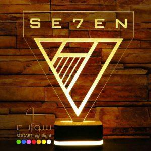 کانال فروشگاه هفت | seven market