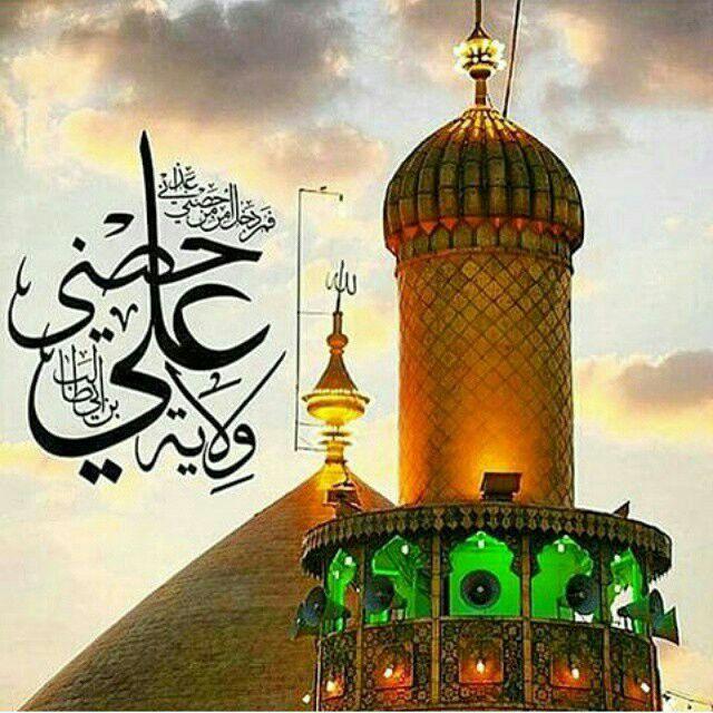 کانال 📖نکات ناب قرآن واهلبیت📖
