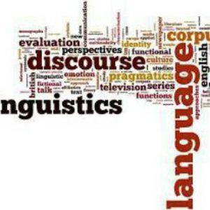 کانال تحلیل گفتمان نشانه شناسی متن