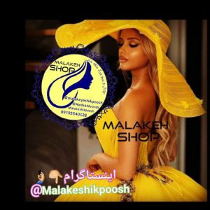 کانال malake_luxury_shop