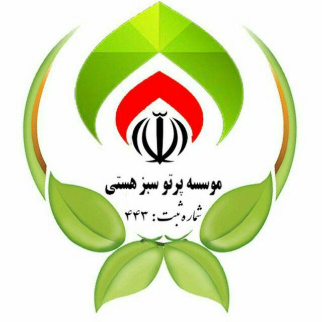 کانال متن تدریس های تخصصی طب ایرانی اسلامی