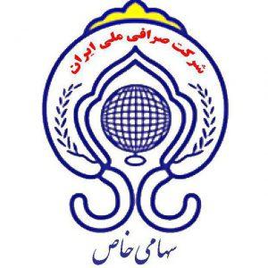 کانال MeliExchange ،صرافی ملی ایران