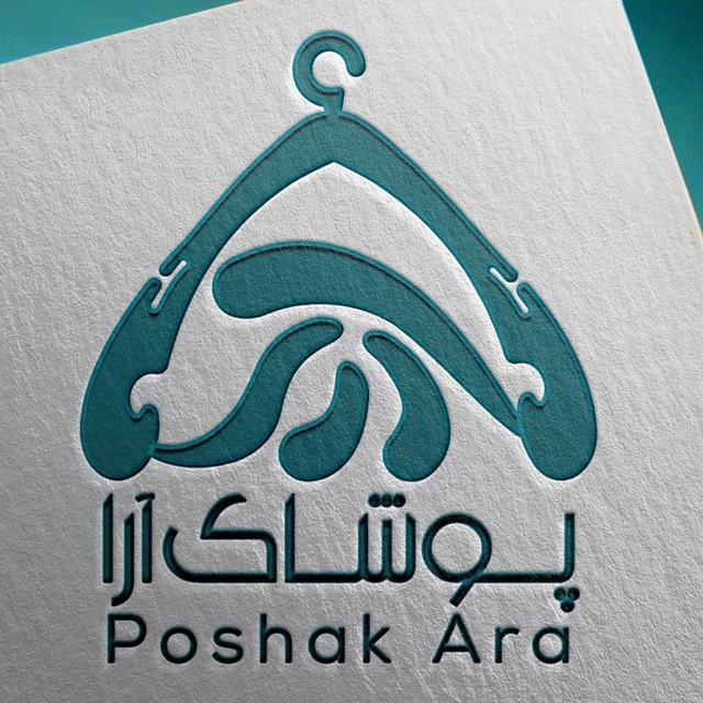 کانال ARA_poshak تیشرت مردانه