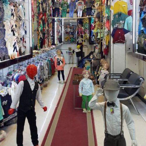 کانال لباس بچگانه کیدز