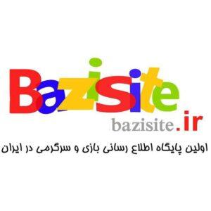 کانال پایگاه اطلاع رسانی بازی سایت bazisite