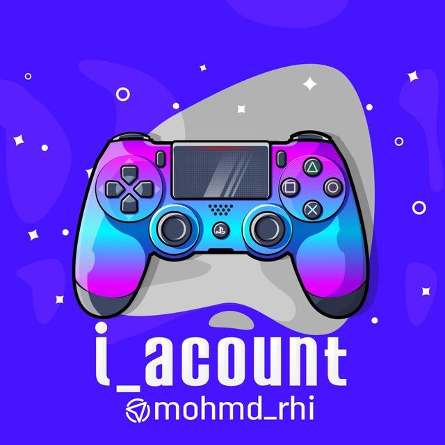 کانال اکانت i acount