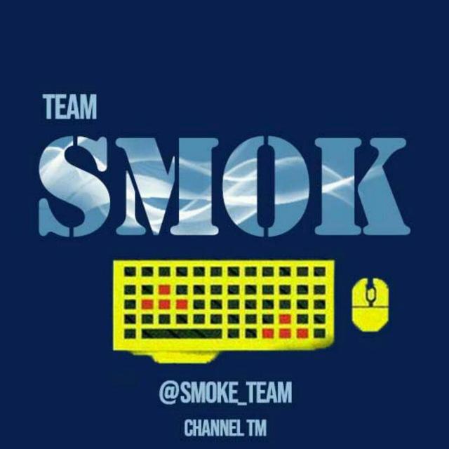 کانال ™•اسموک تیم | Smoke Team•™