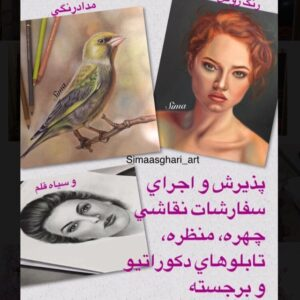 کانال نقاشی Simaasghari_art