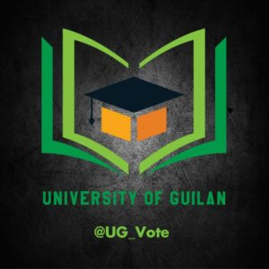 کانال ارزشیابی اساتید دانشگاه گیلان