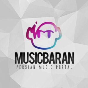 کانال MusicBaran – موزیک باران
