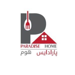 کانال Paradise Home