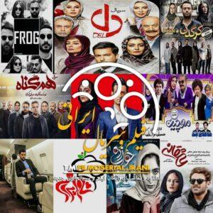 کانال ❤️ فیلم و سریال ایرانی ❤️