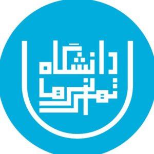 کانال دانشگاه تهرانی ها