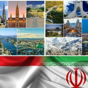 کانال ایران و اتریش